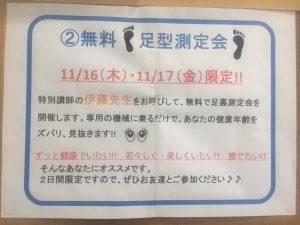 【続】祝・3周年!!!