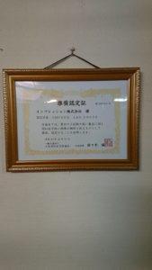 IAS30000