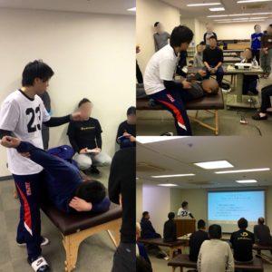 VIM療法基礎セミナー in岡山