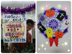 ☆ハロウィンイベント☆