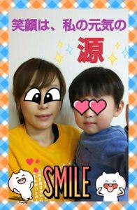 ★笑顔溢れる!!なごみ堂仏生山店★
