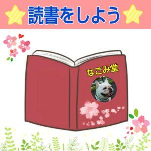 ★暖かな季節!4月突入!!★